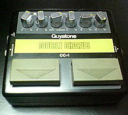 Guyatone CC-1 DOUBLE CHORUS